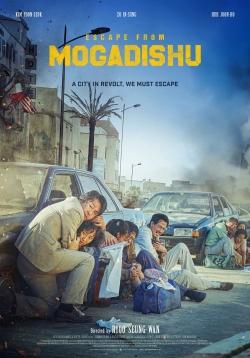 watch-Escape from Mogadishu